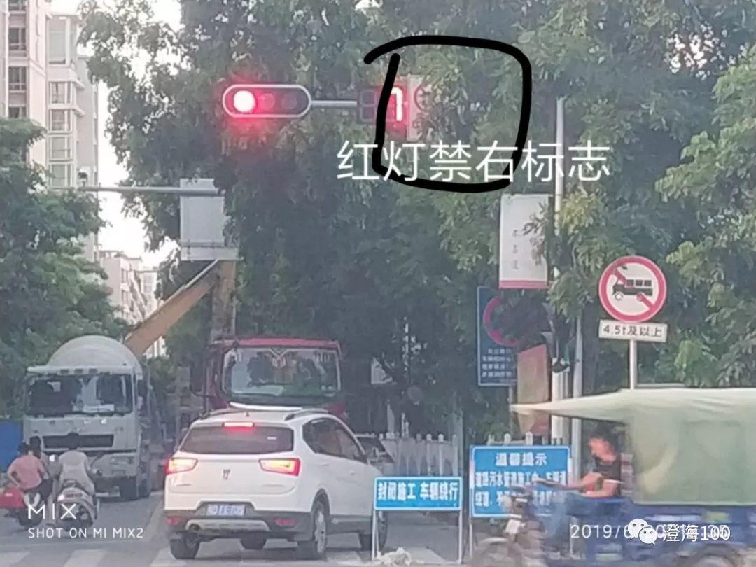 【注意】澄海玉亭路与宁川西路交界处红灯禁止右转标志被树枝遮挡