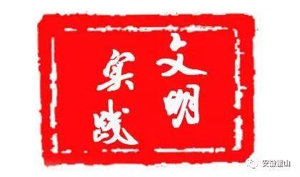 霍山县新时代文明实践中心道德讲堂活动在单龙寺镇举行