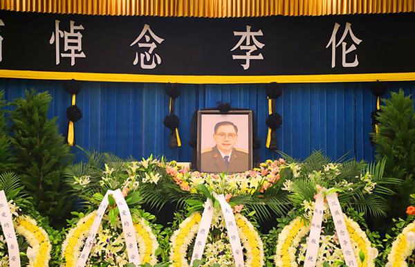 李克农上将之子、原总后勤部副部长李伦告别仪式昨日举行