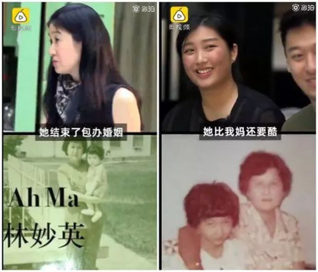 BBC丑化中国奶奶「成日吐痰」 华裔记者拍纪录片反击我们的奶奶不能被代表!
