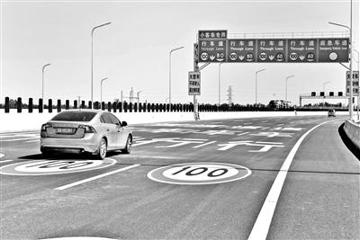 北京大興機場兩條高速公路全程收費十元