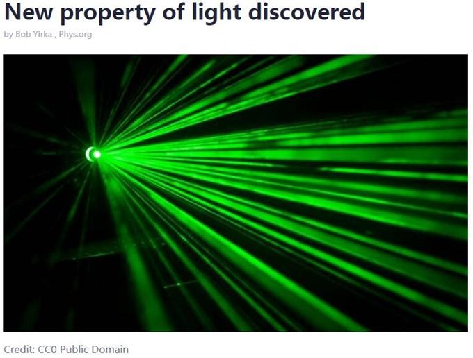 """光线螺旋方式传播?科学家发现""""自扭矩"""" 或催生能操纵极微小材料的新型设备"""