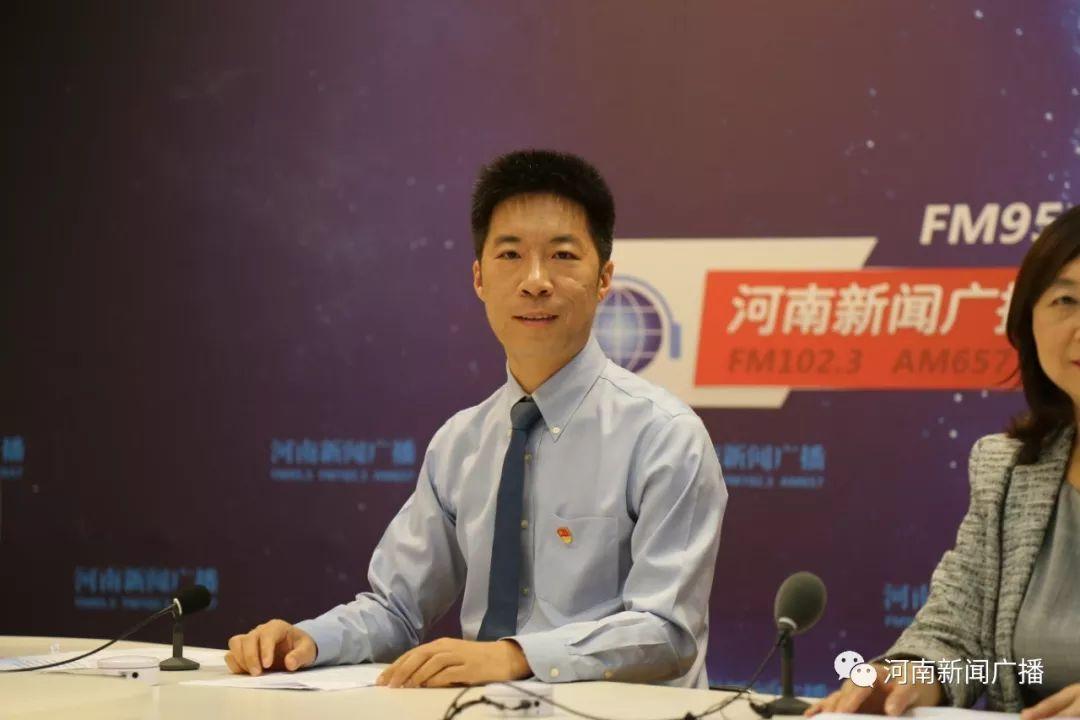中国出口信用保险公司做客河南新闻广播《对话民生》 节目!(图5)