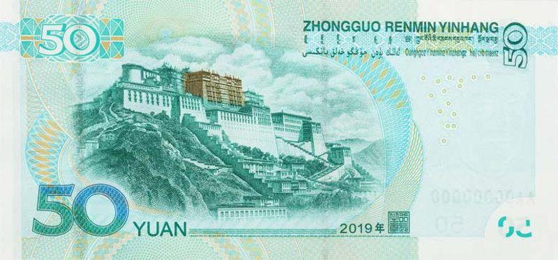 2019年版第五套人民币要来了!8月30日起发行!快看长啥样!