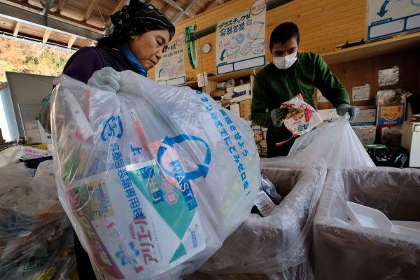 """G20就海洋塑料垃圾2050年降为零""""达成共识 日媒:实现有难度"""