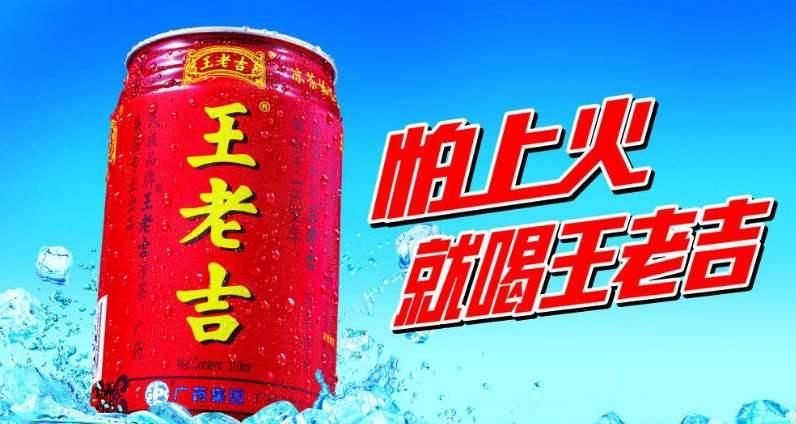 加多宝与广药的王老吉商标争夺战火重燃
