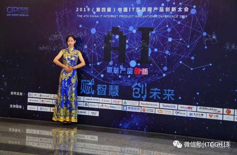 【会场内外】2019 CIPI大会,展商与观众踊跃参与