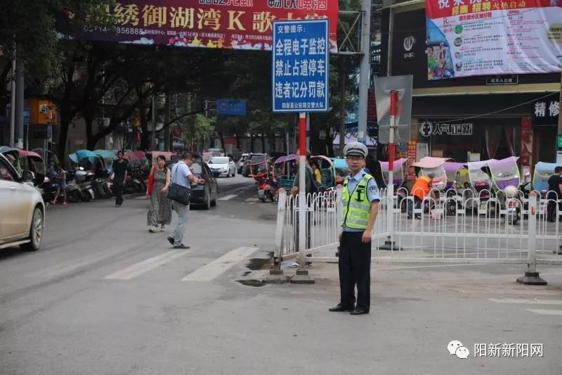 城区开展交通秩序大整治行动 阳新交警7月1日开始早执勤时段