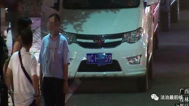男子用牛皮纸挡车牌站在路边聊天,3分钟后……他追悔莫及!!