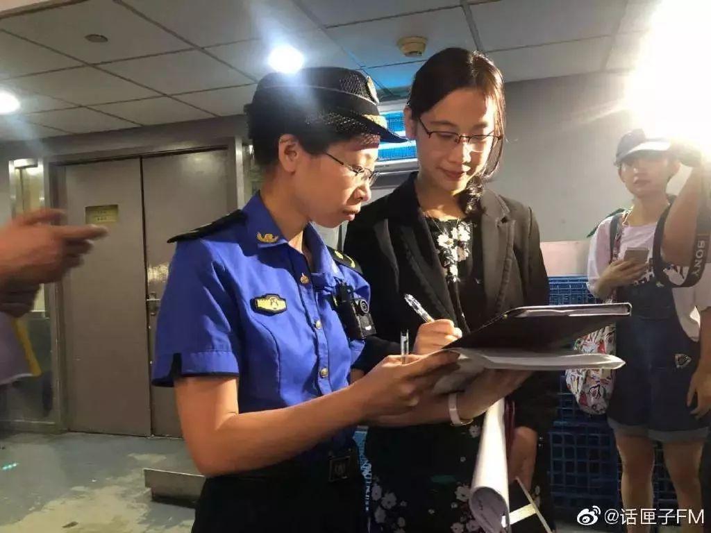 【您有一张整改单】正式实施垃圾分类,上海开出酒店和购物中心首张罚单!