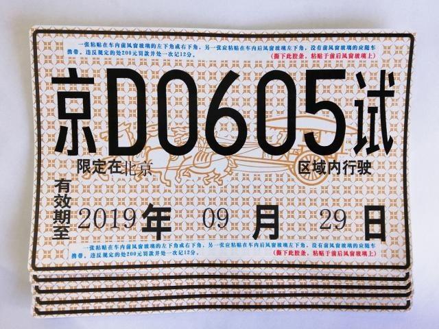 http://www.gkuje.club/keji/248751.html
