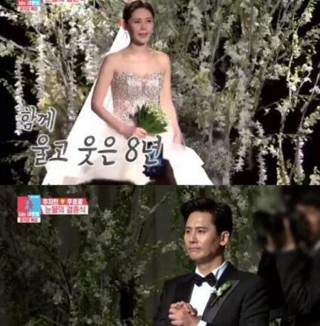 秋瓷炫跪地向于晓光求婚: 下辈子要不要也和我娶亲?