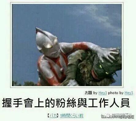 日本超级色的邪恶漫画_日本网友给奥特曼打怪兽重新配文,太邪恶了,每次看都笑喷!