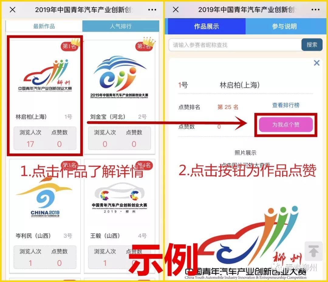 2019人气排行榜_2019服务明星网络人气排行榜揭晓