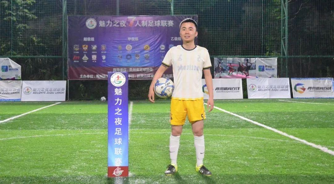 魅力之夜2019赛季7人制足球联赛 小蜜蜂3-3j7兄弟连(视频)图片