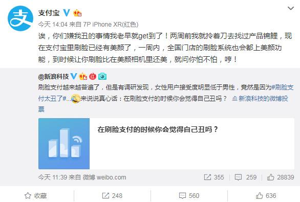 香港电台首度不获邀制作七一典礼,改由无线电视制作