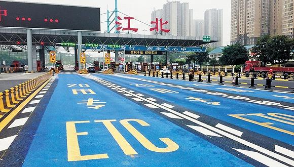 """支付寶、微信搶灘ETC支付場景,中國高速公路進入""""無感通行""""時代_收費"""