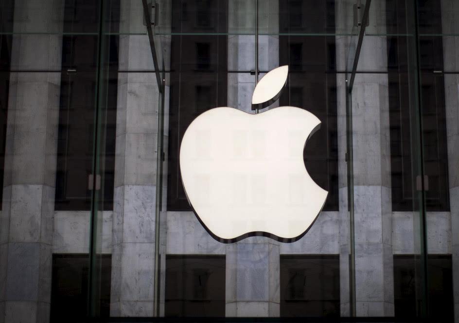 爱尔兰对苹果发起第三宗隐私权调查 涉及个人数据处理_保护法