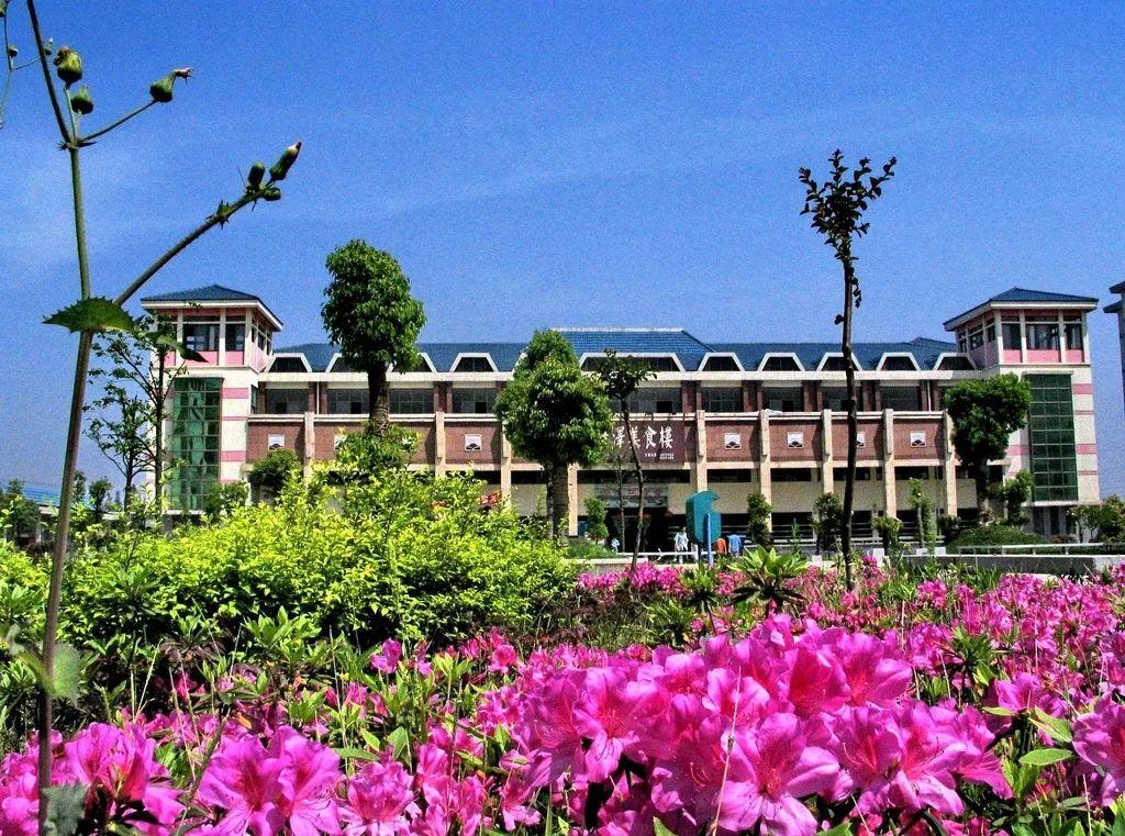 为建设一流学科,湖南农业大学诚聘海内外优秀人才!