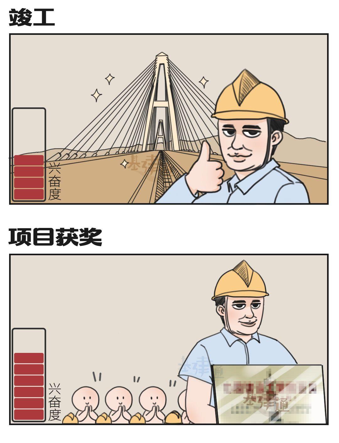 启蒙1411图纸