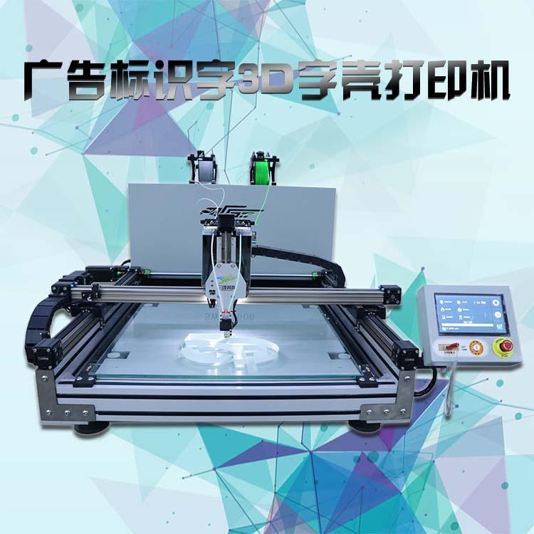 自助打印机的字原理_自助打印机图片