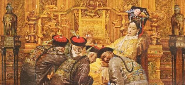 熬通宵也要读完的大清史:李莲英和慈禧太后是否有私情?(图)