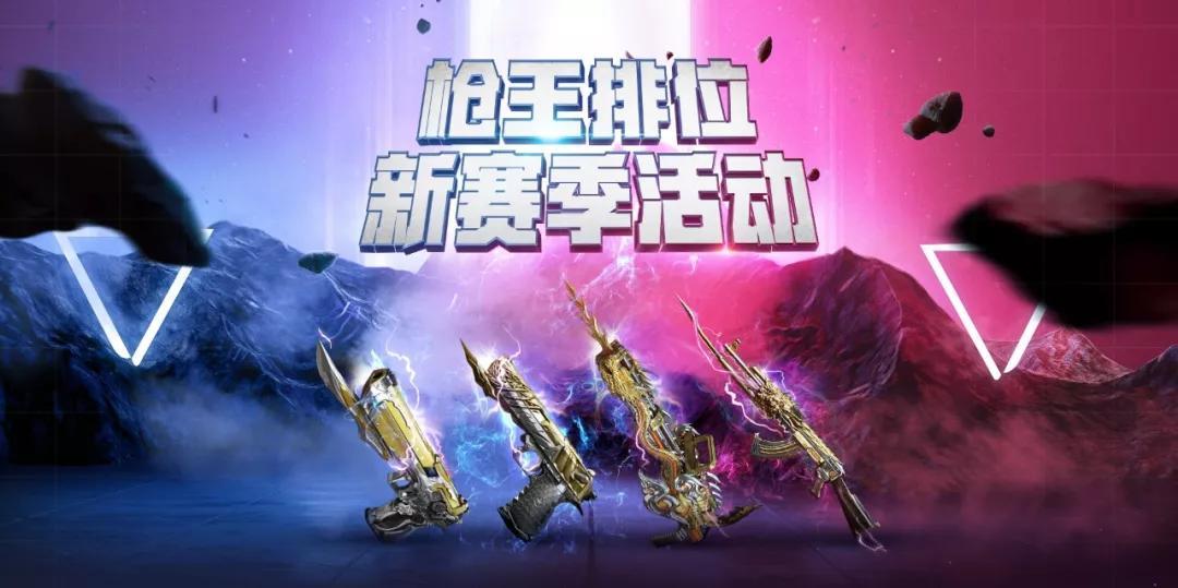【电竞星闻】:LOL洲际赛即将打响,梦幻西游3D手游发布会即将开启