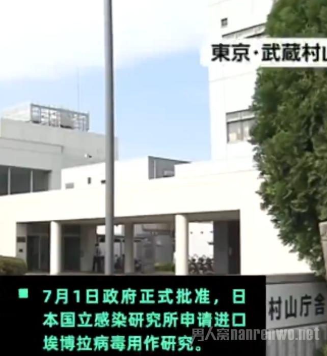 日本将引入埃博拉 还将引进四种病毒 为奥运会做准备