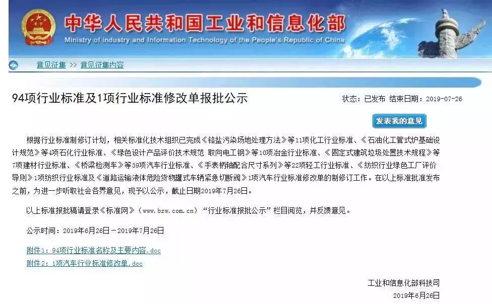 医美打不起广告?美业数据:全球86%玻尿酸原料产自中国