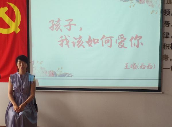 郑州市经八路省委社区开展隔代教育主题讲座活动