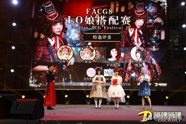 2019 FACG8动漫游戏文化节圆满收官!期待下一次,我们再相遇 ! 漫展 第8张