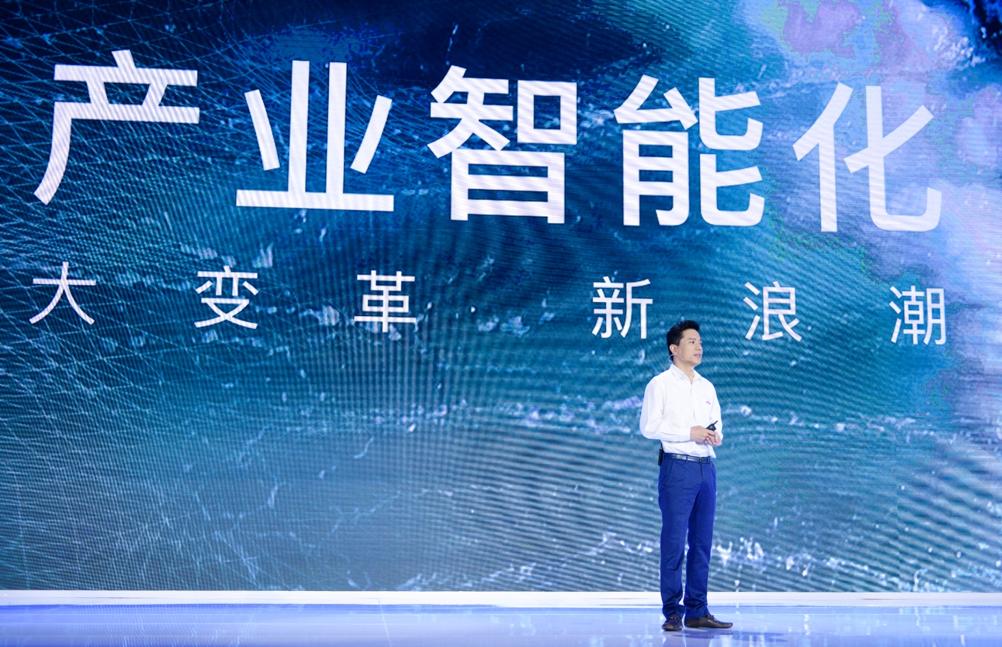 李彦宏埋下的AI种子,终于开出产业智能繁花