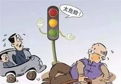 晉城棋牌:網站seo優化知識:2020黑龍江CFA知識點:CFA英文單詞(4)
