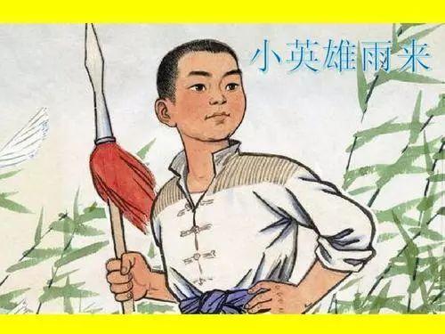 教育 正文  三年级:《昆虫记》《稻草人》,爱国主义教育读本《雷锋图片