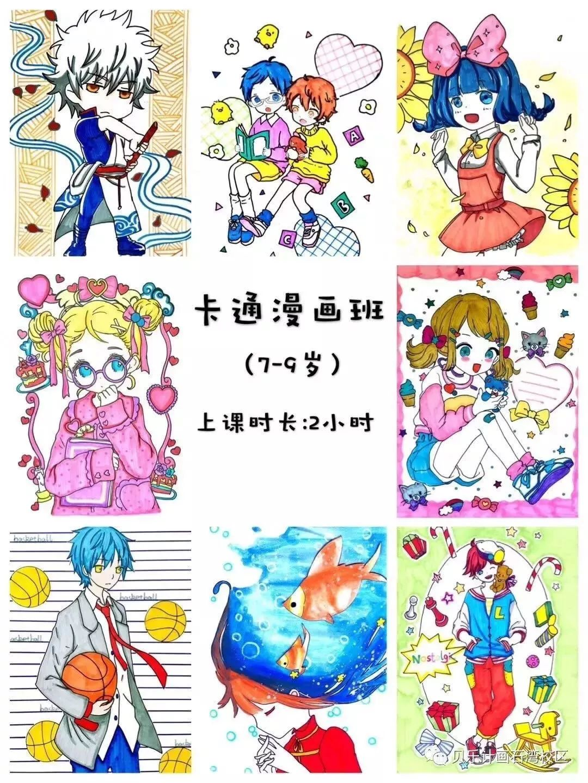 垃圾分类图片儿童画