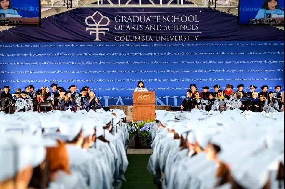 骄傲!中国留学生2019年哥大毕业演讲:我来自中国,想倾听世界上每一个人的声音(附视频&演讲稿)