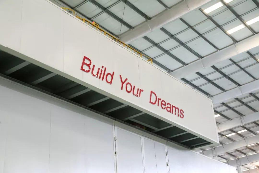 打造优秀工厂,请遵守这10项原则!