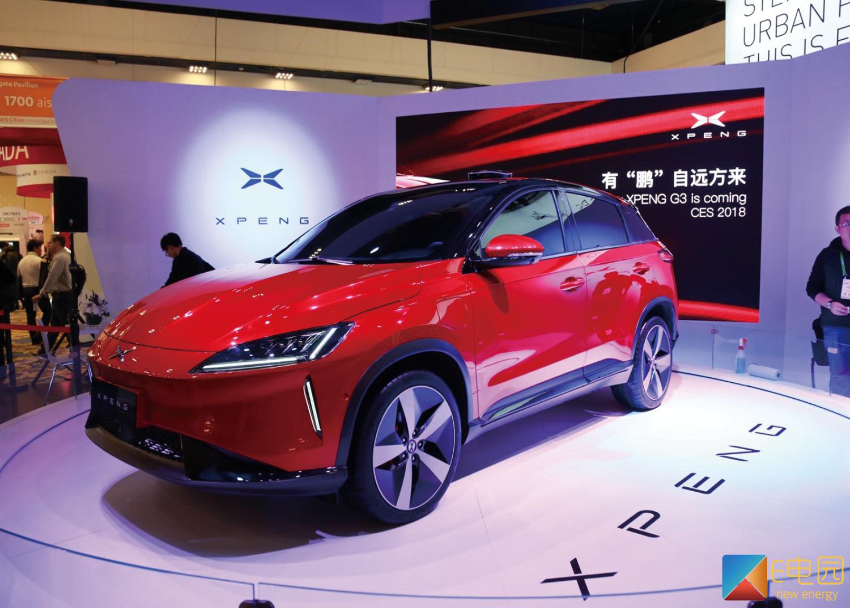 续航或达520km新款小鹏汽车G3将于7月10日上市