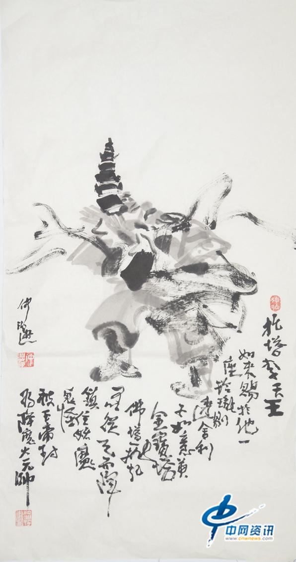哪吒   民间称真武大帝,元始化身,东方青龙、南方朱雀、西方白虎、北方玄武.
