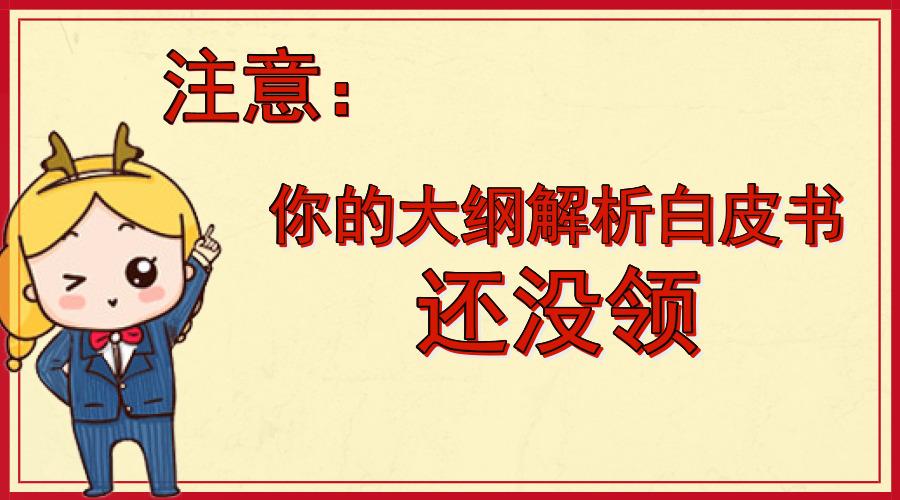 杏耀娱乐考研党天性理解:哪种性情更容易登陆?