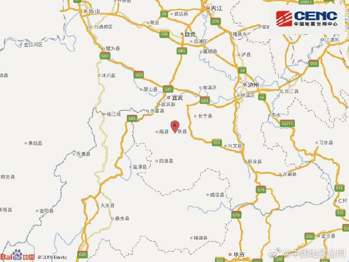 四川宜宾市珙县附近发生4.9级左右地震_台网