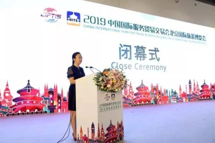 <b>北京旅博会丨青海无人区轻探险旅游亮相2019北京旅博会,惊艳了!</b>