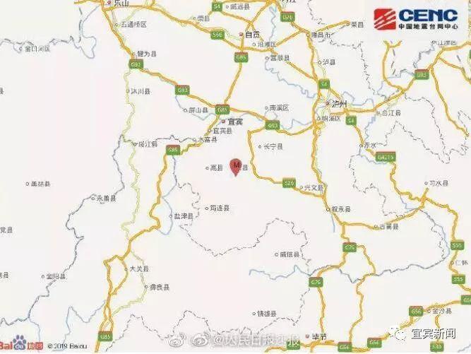 【宜宾新闻】为什么余震频发?四川省地震局专家这样说...