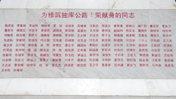 天山的守墓者——陈俊贵与一个馒头的故事