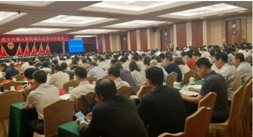 热烈祝贺北京市西城区第十六届人民代表大会第六次会议胜利召开