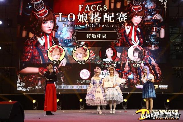 2019 FACG8动漫游戏文化节圆满收官!期待下一次,我们再相遇 ! 漫展 第9张
