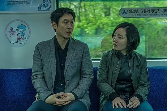 高清淘宝怼妹子韩国三级20180506.(图10)