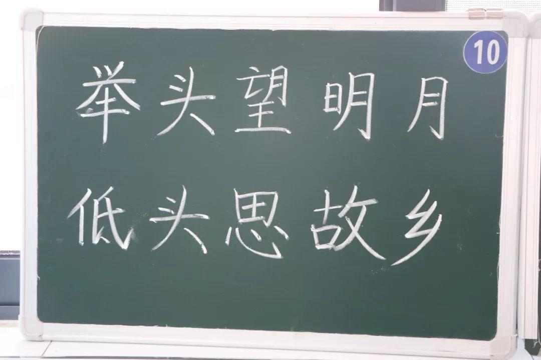日常训练贵坚持 能力测评见真功 渭河小学开展教师基本功综合能力测试活动