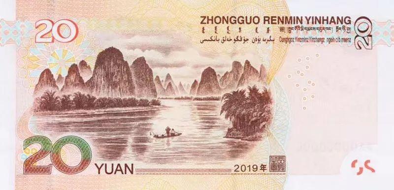 新版第五套人民币为何没有5元100元?