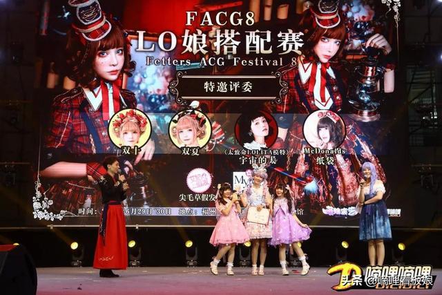 2019 FACG8动漫游戏文化节圆满收官!期待下一次,我们再相遇 ! 漫展 第10张